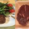 【旨・安・健康】本気でお勧め!!ウルグアイビーフを食べました。美味しい!!