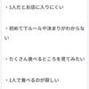 Go to 能登島に向けて (まさか・・・兄さん?)