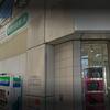 足立区の田中商事株式会社はヤミ金ではない正規のローン会社です。