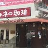 栄に行けばすべてが揃う?名古屋は素晴らしいコンパクトシティだった。
