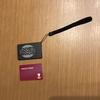 ドコモのカードケータイKYー01を1年半使ってみた感想レビュー!!