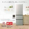 幅スリム設計 静音でおすすめ 日立 冷蔵庫 375L 3ドア 幅60cm まんなか野菜室 R-V38KV N