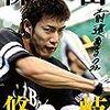 柳田悠岐、飛距離15メートルのサヨナラ打~ヒットにABCはない