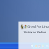 growl for linuxを使ってみた