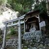 十津川村リベンジ 大塔神社