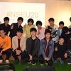 名古屋スタートアップイベントU20 #NSEU20 Vol.6 を開催しました