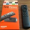 Amazon Fire TV Stickを買ったらゾンビになって英語力が向上した