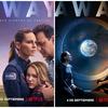 Netflix『AWAY-遠く離れて-』すれ違う想い。壮大な宇宙の物語も。