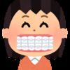 歯の矯正はじめました
