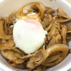 新宿の壱番館でスタミナ丼♪♪