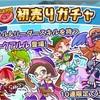 【ぷよクエ】初売りガチャ結果!