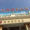 上海ディズニー 物売りについて!