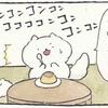 4コマ漫画「音の正体」