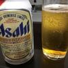 堅実な味わい【レビュー】『アサヒ生ビール』アサヒ