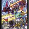 ボルバルザーク紫電ドラゴン強化、紫天連結ネバーシデンド「デュエルマスターズ王星伝説超動より」