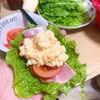 【料理】手巻きタマゴサラダでしょう