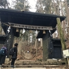 歩いてしか行けない京都のパワースポット!?愛宕神社・愛宕山