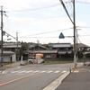 養田(神戸市西区)