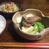 豚肉と豆腐の、あまから煮