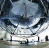 ザ・サンダーボルツ勝手連 [Solar neutrino puzzle is solved? 太陽ニュートリノパズルは、解けましたか?]