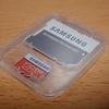 モノレビュー#01「microSDXCカード」