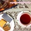【紅茶とスイーツの美味しいペアリング】アテスウェイの焼き菓子に合う紅茶
