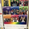 Waseda GSセンターのWaseda LGBT ALLY Week2017・ALLY STORY No.49 「SOGIE、老若、状況の多様性を視野に含めた学びの場に関わるために」