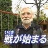 アメリカ有志連合「日本不参加」の選択肢がありえない、真の理由