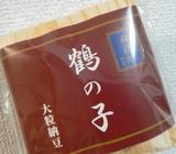 日本一高い納豆「鶴の子」は、納豆好きがたどり着く理想郷!