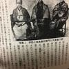 熊谷伊助の死を嘆いた勝海舟の歌の石碑がある寺の檀家の総代さん