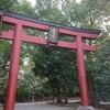 ★根津神社(東京都文京区)