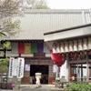 83番札所 彌勒寺(みろくじ)【東海市】