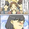 会社を辞めた日【web漫画】