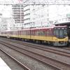 鉄道の日常風景145…過去20161230京阪朝ラッシュ時、野江駅