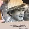 人生がときめく片づけの魔法 8 - 思い出品とラスボスの写真