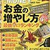 ほぼ日刊Fintechニュース 2017/09/05