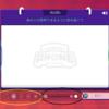 お絵かき伝言ゲーム『Gartic Phone』の遊び方・ルールまとめ!プリセット・カスタム設定の説明、おすすめやPC・スマホでのプレイ方法も!