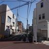 美しき地名 第52弾-10 「日の出通り(東京都・大田区)」