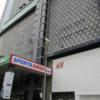 【ハッテン・スクエア】マレーシア/マラッカ