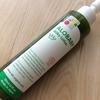 新生児の顔の乾燥・湿疹予防に。アロベビーが1番効果的で、ツルツル肌になった!