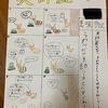 インターナショナルスクール生の日本語能力