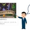 【1万PV到達記念】ハースブロガーへ送る2つのアドバイス