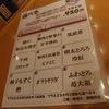 ひさだ家 名古屋で「選べる松花堂弁当」950円