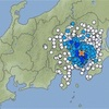 【地震情報】関東各地で震度3 埼玉県南部が震源