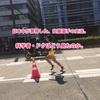 名古屋ウィメンズNEWヒロイン。日本中が驚愕した安藤選手の走法を、ドクはどう見たのか。