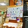 今日の横須賀店35