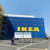 暖かくなってきたので、IKEA Tokyo-Bayに行ってみた!