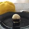 ミニチュアバーガー ゆず餅のチョコ鋏み