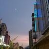 【店】伊勢丹 相模原店が2019年9月末で閉店