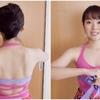 バレエでお腹を凹ませると呼吸が苦しい人へ - 背中を広げて呼吸する練習法